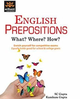 English Prepositions What?Where?How? Paperback – 2012