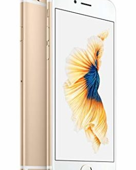 Apple iPhone 6s (128GB) – Gold